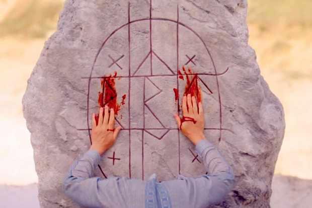 Runes-2-873b204